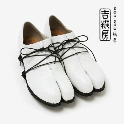 SOU・SOU傾衣×吉靴房 単皮(たび)/胡粉色(ごふんいろ) 【※お届けに約3.5〜6ヶ月】