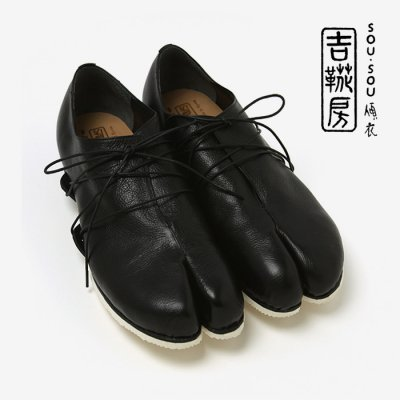 SOU・SOU傾衣×吉靴房 単皮(たび)/濡羽色(ぬればいろ) 【※お届けに約3.5〜6ヶ月】