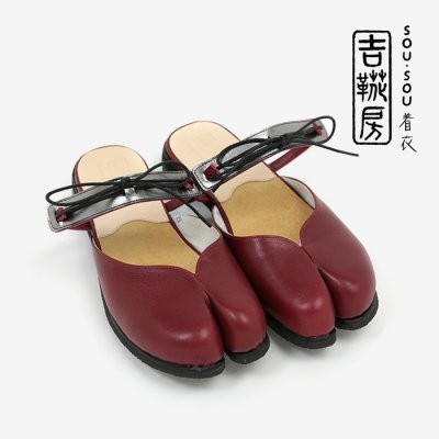 SOU・SOU着衣×吉靴房 爪掛(つまかけ)/紅赤(べにあか) 【※お届けに約3.5〜6ヶ月】