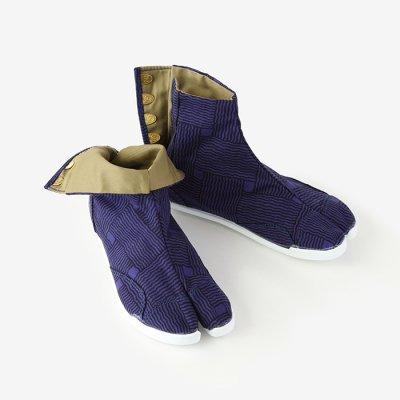【net限定】股付5枚足袋/かごめ編み 正紺(しょうこん)