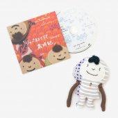 ●【わらべの人形付きDVD】 ジャパネスク村 歳時記/3巻