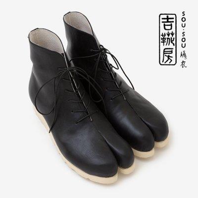 SOU・SOU傾衣×吉靴房 爪籠 内型(つまご うちかた)/濡羽色(ぬればいろ) 【※お届けに約3.5〜6ヶ月】