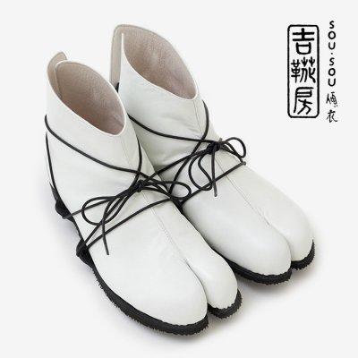SOU・SOU傾衣×吉靴房 五枚丈(ごまいたけ)/胡粉色(ごふんいろ) 【※お届けに約3.5〜6ヶ月】