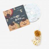 ●【ジャポンポーニの人形付きDVD】 ジャパネスク村 歳時記/1巻
