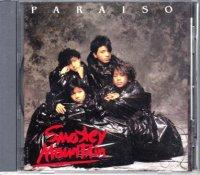 Smokey Mountain / Paraiso