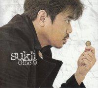 Gloc 9 (グロックナイン) / Sukli