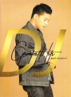 Daniel Padilla / DJ Greatest Hits and more++