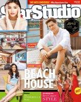 STARSTUDIO (フィリピン版) 2017年3月号