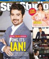 STARSTUDIO (フィリピン版) 2017年6月号