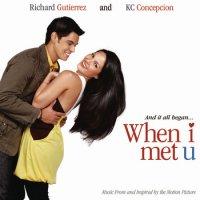 V.A / When I Met U (OST)