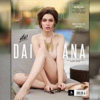 FHM フィリピン版 2017年10月号