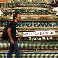 Noel Cabangon / Byahe Pa Rin