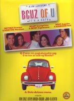 BCUZ OF U DVD