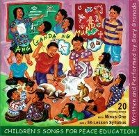 Gary Granada / Children's Songs for peace education