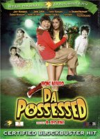 <img class='new_mark_img1' src='https://img.shop-pro.jp/img/new/icons24.gif' style='border:none;display:inline;margin:0px;padding:0px;width:auto;' />セール品 Da Possessed DVD