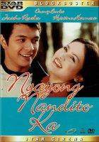 Ngayong Nadito Ka DVD