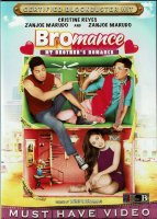 <img class='new_mark_img1' src='https://img.shop-pro.jp/img/new/icons24.gif' style='border:none;display:inline;margin:0px;padding:0px;width:auto;' />セール品 Bromance DVD