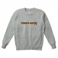 TUNOG NATIN (Our Sound) スエット