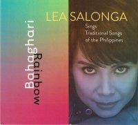 Lea Salonga / Bahaghari (Rainbow)