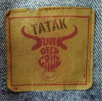 Juan Dela Cruz band / Tatak (アナログ盤 / LP)