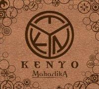 Kenyo / Maharlika