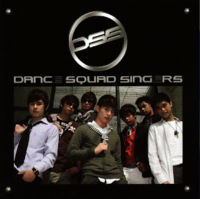 <img class='new_mark_img1' src='https://img.shop-pro.jp/img/new/icons1.gif' style='border:none;display:inline;margin:0px;padding:0px;width:auto;' />Dance Squad Singers / DSS