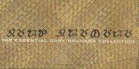 Gary Granada / The Essentional Gary Granada Collection 3CD
