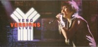 Yeng Constantino / Yeng Versions Live 2CD (CD+VCD)