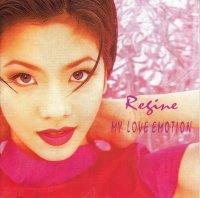 Regine Velasquez (レジーン・ヴェラスケス) / My Love Emotion