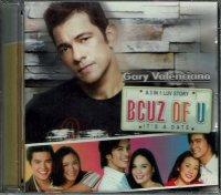 Gary Valenciano / Bcuz Of U (AVCD)