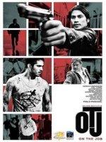 OTJ (On The Job) (牢獄処刑人) DVD