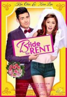 Bride For Rent DVD