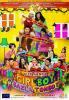 Girl, Boy, Bakla, Tomboy DVD