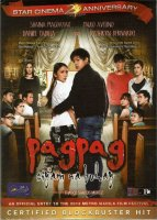 Pagpag (syam na buhay) DVD