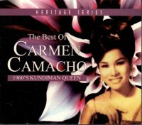 Carmen Camacho / The Best of Carmen Camacho Heritage Series