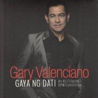 Gary Valenciano / Gaya Ng Dati (An All Filipino OPM Collection) 2CD