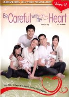 Be Careful With My Heart DVD vol.42