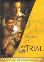 The Trial DVD