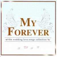 Martin Nievera & Agot Isidro / My Forever (the wedding love songs collection) 2CD