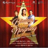 V.A / Bituin Walang Ningning The Musical CD