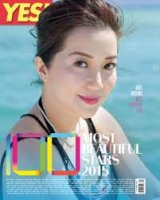 YES! 特別号 (special issue) - 100 Most Beautiful Stars 2015