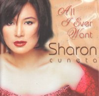 Sharon Cuneta / All I Ever Want 2disc