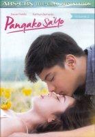 Pangako Sa'Yo DVD vol.02