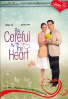 Be Careful With My Heart DVD vol.52