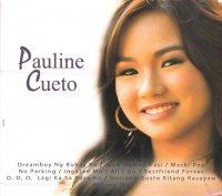ポーリン・クエト (Pauline Cueto)