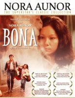 BONA VCD 2枚組み