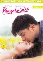 Pangako Sa'Yo DVD vol.04