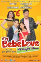 My Bebe Love #KiligPaMore DVD