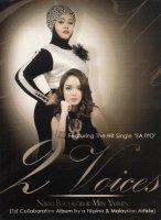 ニッキー・バコロド&ミン・ヤスミン (Nikki Bacolod & Min Yasmin) / 2voices