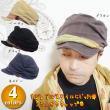 【Amina】クシュガラキャップ/エスニック帽子・エスニックキャップ・メンズエスニック・ネイティブ帽子・ネイティブキャップ・くしゅくしゅ・エスニックファッション